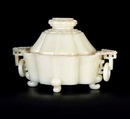 A WHITE JADE BOWL AND COVER