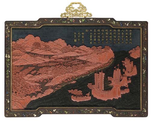 AN IMPERIAL CARVED-LACQUER 'DOCUMENTARY' PANEL
