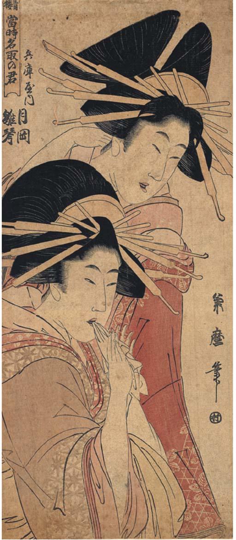 Kitagawa Hidemaro (fl. early 1