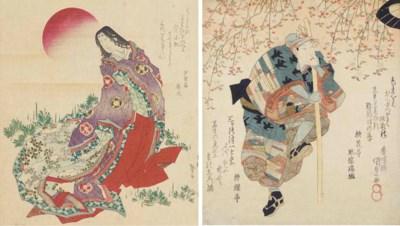 Katsushika Taito II (fl. 1810-