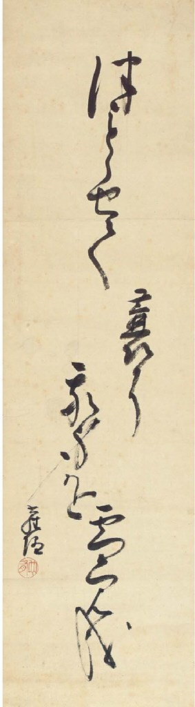 Yokoi Yayu (1702-1783)
