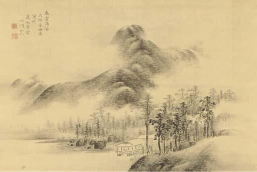 Nakabayashi Chikuto (1776-1853