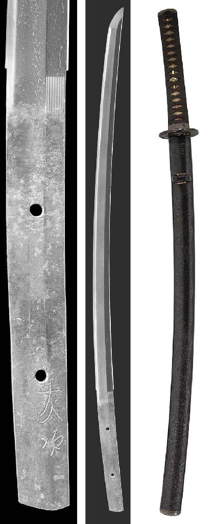 A Kashu Katana With Mounting
