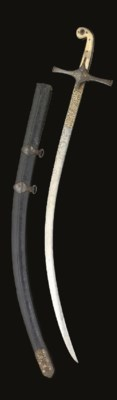 A SWORD (SHAMSHIR)