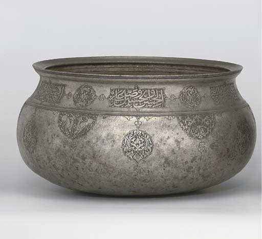 A LARGE SAFAVID TINNED COPPER