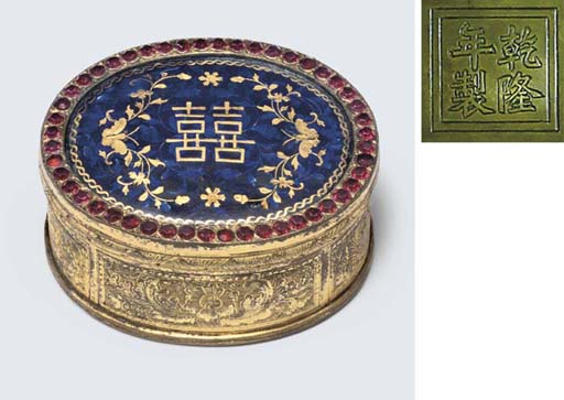AN UNUSUAL ENAMELLED AND INLAID GILT METAL BOX