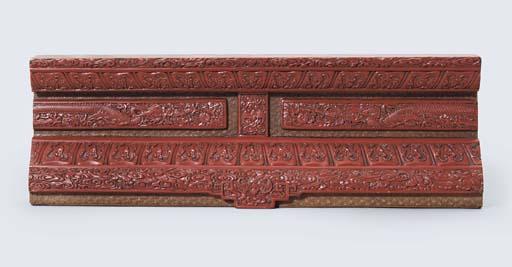 A FINELY CARVED CINNABAR LACQU