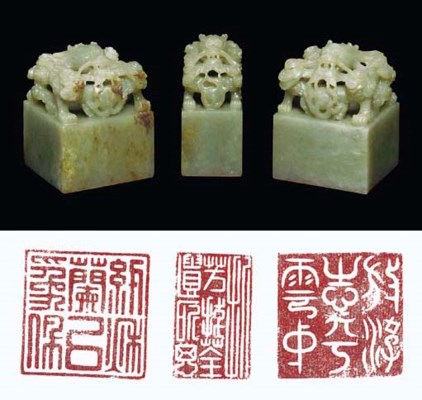 A SET OF THREE CELADON AND RUS