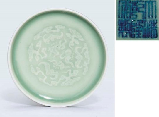 A FINE SMALL CELADON-GLAZED DI
