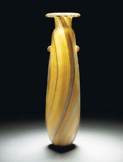 AN EGYPTIAN ALABASTER ALABASTR