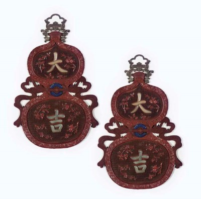 A PAIR OF CHINESE INLAID CARVE