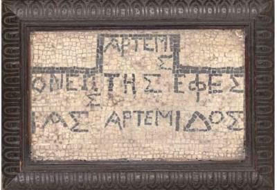 A ROMAN MOSAIC FRAGMENT