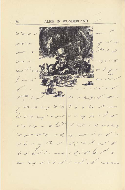 DODGSON, Charles Lutwidge ('Lewis Carroll'). Alice in Wonderland. Printed in Gregg Shorthand. New York: The Gregg Publishing Company, [c.1917].
