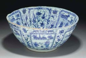 A Chinese blue and white deep bowl, Wanli