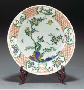 A Chinese polychrome decorated dish, Tianqi
