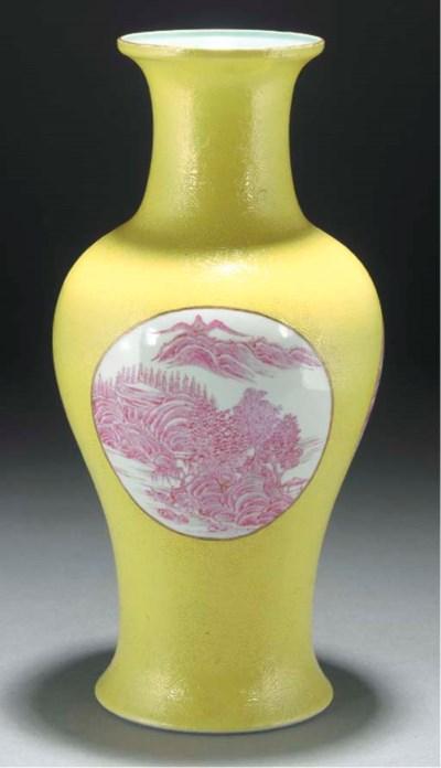 A Chinese yellow ground scraff
