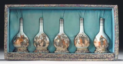 A set of five miniature Chines