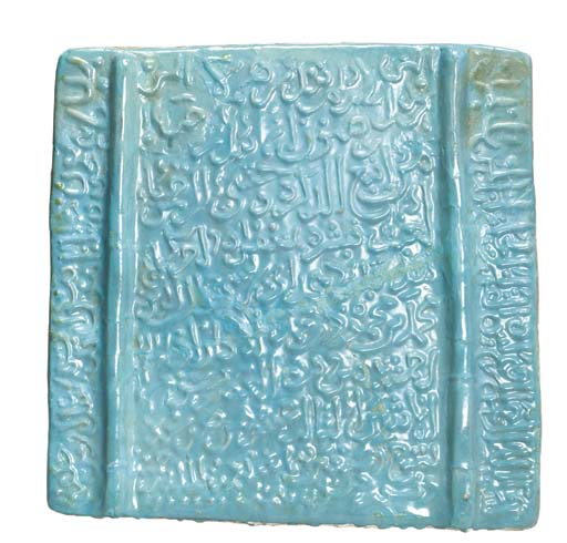 A LARGE KASHAN TURQUOISE GLAZED MOULDED TOMBSTONE, CENTRAL IRAN, DATED 23 SAFAR AH 679/24 JUNE 1280 AD