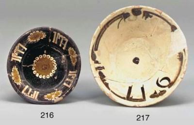 A Samarkand pottery bowl, 10th