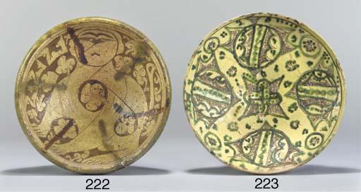 A Garrus pottery bowl, North I