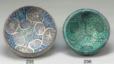 A Syrian turquoise and black g