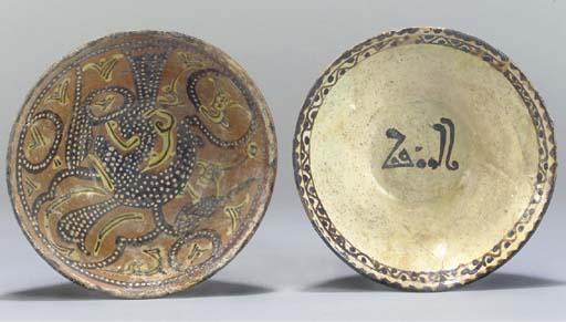 Two Nishapur pottery bowls, Ir