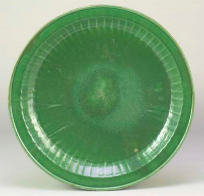 A Safavid green glazed pottery