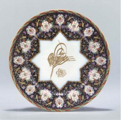 A Yildiz porcelain dish, Istan