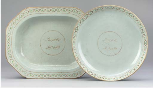 TWO DISHES MADE FOR WALAD SHAH