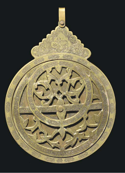 AN EARLY QAJAR BRASS ASTRALOBE