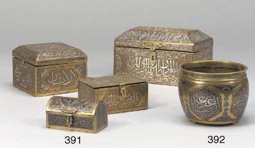FOUR SMALL CAIROWARE BOXES AND
