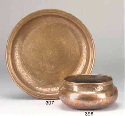 A BOKHARA TINNED COPPER BOWL,