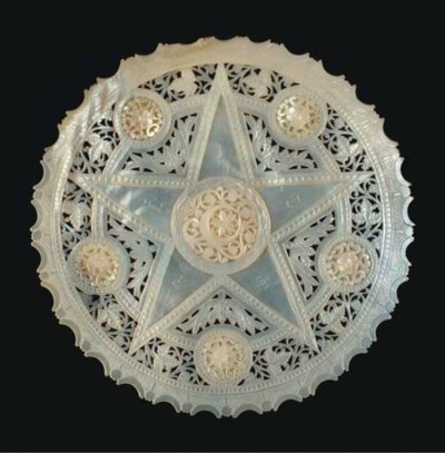 AN OTTOMAN MOTHER-OF-PEARL DIS