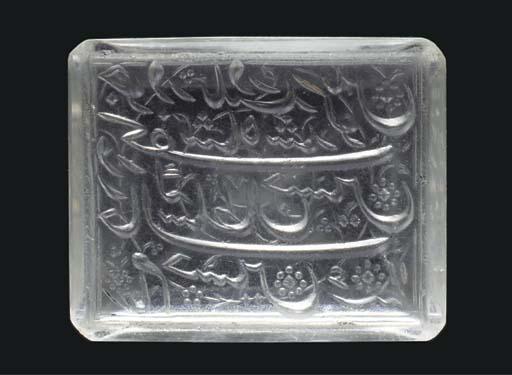 A SAFAVID GLASS SEAL FOR SULTA