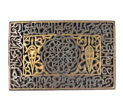 A STEEL BUCKLE, IRAN, PROBABLY