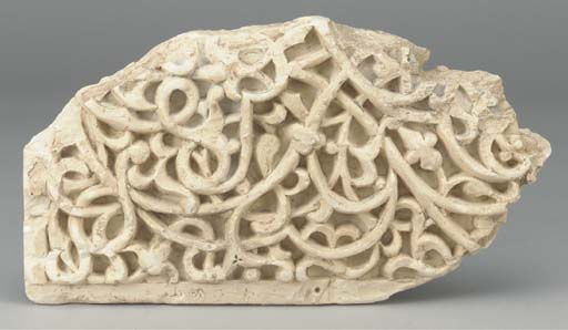A CARVED SOAP-STONE FRAGMENT,