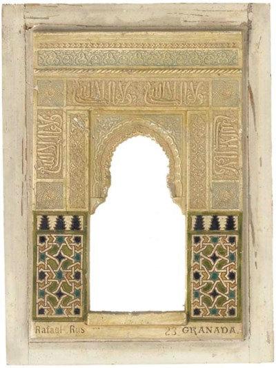 A GESSO ALHAMBRA PLAQUE BY RAF