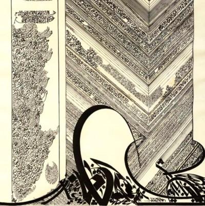 NJA MAHAOUI (TUNISIA B. 1937)