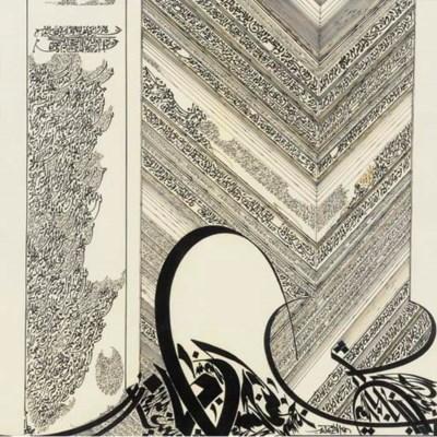 NJA MAHDAOUI (TUNISIA B. 1937)