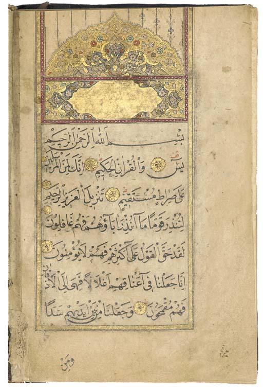 AN OTTOMAN PRAYER BOOK, TURKEY