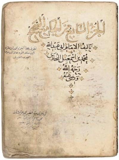 ABU ABDULLAH MUHAMMAD BIN ISMA