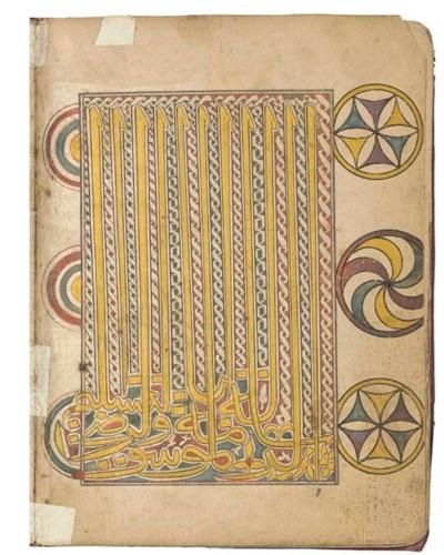 RASAIL AL-HAKAM, PART II, MOUN
