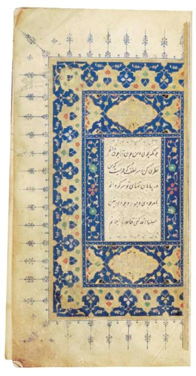 QASIM AL-ANWAR (AH 837/1433-4