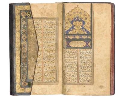 ABDUL-WASI' AL-JABALI (d. AH 4