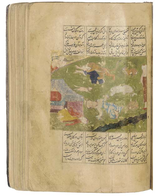 NIZAMI: KHAMSA, IRAN, 15TH CEN