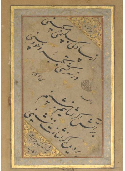CALLIGRAPHY, SIGNED MIR 'ALI,