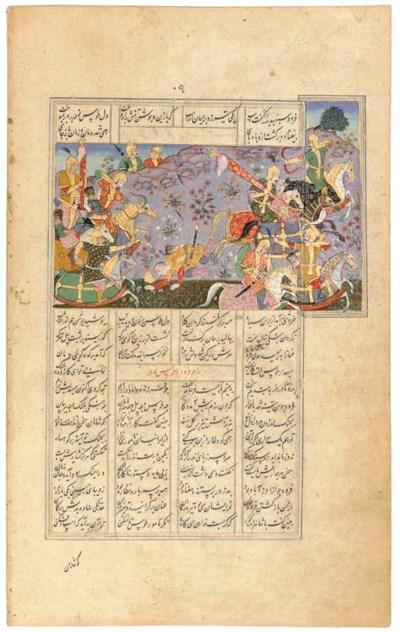 A LEAF FROM A SHAHNAMEH, MUGHA