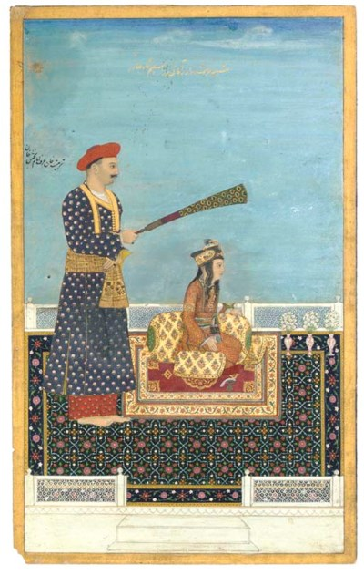PRINCE MIRZA SALIM SHAH BAHADU