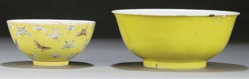 A Chinese lemon yellow glazed