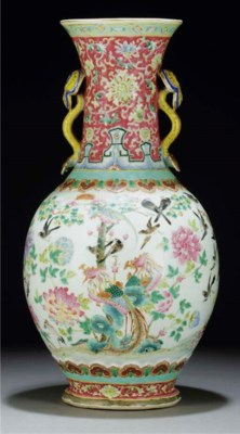 A Chinese famille rose baluste